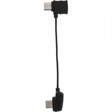 Кабель для DJI Mavic (Micro USB) (Standard)