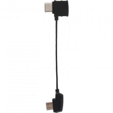 Кабель для DJI Mavic (USB Type-C)