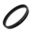 Защитный светофильтр Marumi DHG Super Lens Protect 72 мм
