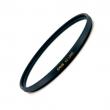 Защитный светофильтр Marumi EXUS UV + Lens Protect 67 мм