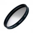 Градиентный светофильтр Marumi GC-Gray 49 мм