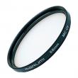 UV светофильтр Marumi UV 46 мм