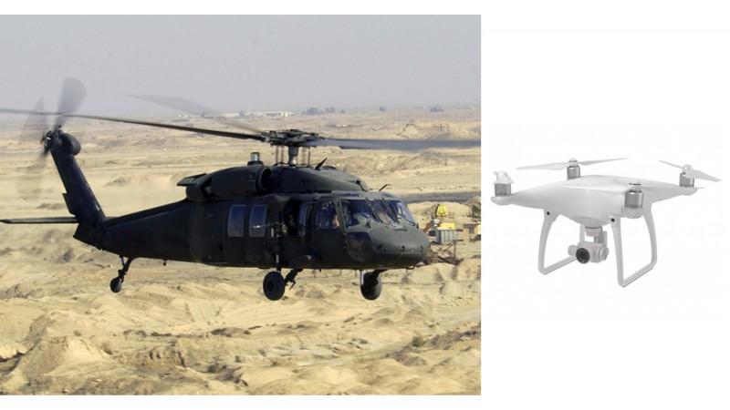 Квадрокоптер против военного вертолета