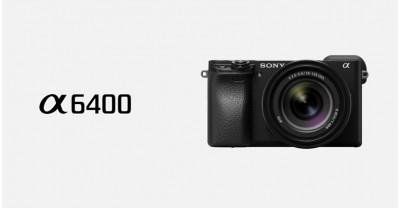 Компания Sony анонсировала a6400: отслеживание и автофокусировка в реальном времени, а также самый быстрый в мире автофокус